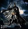 Batman Figure: Arkham Asylum Play Arts